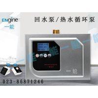 生活热水系统专卖 ,生活热水系统零售