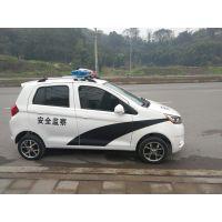 电动轿车款式巡逻车