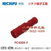 nichifu日富端子PC4009-F热销款上海译轩工业现货供应