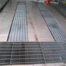 楼梯踏步板 供应不锈钢平台格栅 定制钢格板吊顶