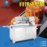 广西南宁月饼成型机械厂 月饼成型机全自动