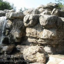 水景大型游乐喷泉 水泥(GRC)假山假树 旅游度假村户外雕塑13401001277