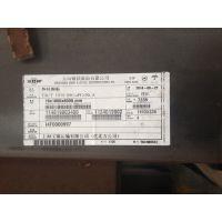 供应09CuPCRNiA钢板宝钢产09CrPCrNi-A耐候板鞍钢热轧09CuPCrNiA耐候钢板
