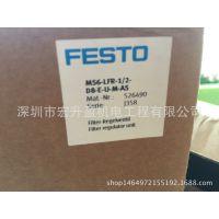 FESTO/费斯托MS6-LFR-1/2-D08-E-U-M-AS阀 全新原装正品现货特价