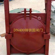 宇东水利供应SYZB600外附式 附壁式 墙式升杆明杆式铸铁镶铜圆闸门