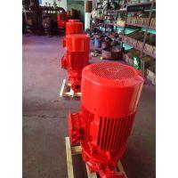 喷淋加压泵型号XBD6/40-SLH,消火栓加压泵XBD75/30-SLH,消防泵厂家上海北洋泵业