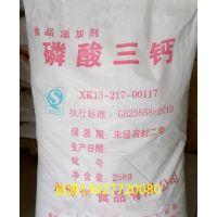 食品级磷酸三钙的价格,食品级磷酸钙的价格,食品级抗结剂