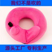 SNOOZE打盹儿 环保PVC护颈枕 便携旅行枕 按压U型充气枕 新款 厂家定制