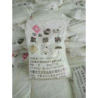 工业级氯酸钠厂家直供污水处理厂 氯酸钠厂家