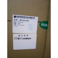低压线性明微SM15103E三通道LED恒流控制驱动IC