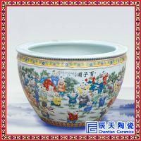景德镇陶瓷手绘仿古人物1米装饰缸 公司家用客厅聚财大缸