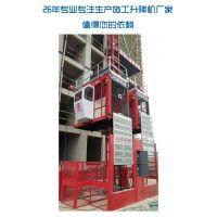 长期供应施工电梯 厂家直销室外升降电梯 载货载人施工升降机
