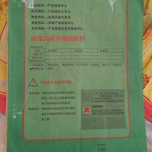 红河双快水泥厂家批发价152878-32719