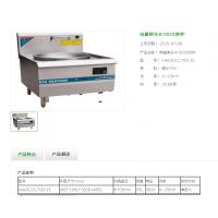 深圳佳百年商用单头电磁炉1200-500900锅/25KW