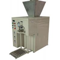 高岭土包装机 高岭土自动化定量包装机