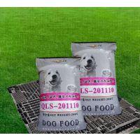 精品犬粮,营养犬粮,批发全乐幼犬孕犬专用粮,OEM代加工