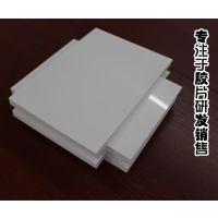 医用胶片高温瓷白喷墨 激光瓷白半透明彩色四维胃镜B超彩超打印胶片干式A4
