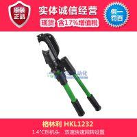 美国格林利 压接钳 HKL1232型12吨液压压接钳