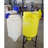 港恒 大锥底搅拌罐 300L可完全排空加药箱 300升耐酸碱塑料罐 药剂桶