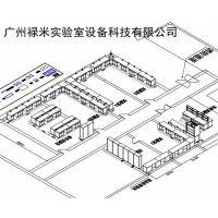 承接环境监测实验室规划设计