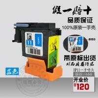 HP11喷头墨盒打印头连供服装绘图仪唛架机纸样绘图机锐特快布专用