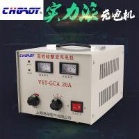 浙江舟山高效硅整流摩托车蓄电池VST-GCA-10A充电机6/12/24可调10A船用充电机
