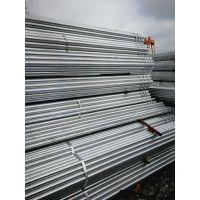 批发镀锌管Q235 振鸿牌 DN100*4.5*6000mm 丽江热镀锌钢管重点工程专用