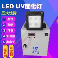 深圳厂家批发直销紫外光固化设备波长395nm功率300wLED光固化机可定制