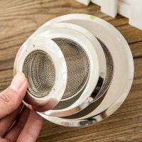 长期销售平纹编织网 涂膜机过滤网 多层重叠筛网