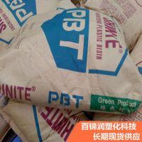 增强级加纤30%PBT台湾新光2806耐磨高强度pbt汽车电子工程塑料