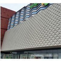 供应浙江著名品牌铝单板幕墙装饰材料 铝天花铝幕墙厂