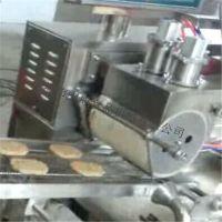 中旭供应土豆饼成型机 南瓜饼成型机 多功能成型设备