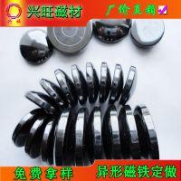 铁氧体永磁 养生强力黑色抛光面包磁 磁疗保健磁 按摩器铁氧体磁石