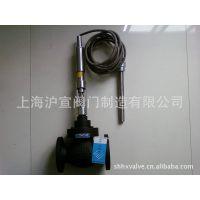 上海沪宣 ZZW自力式温度调节阀