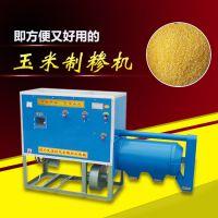 启航粮油加工用玉米大碴子机 电动省人工型苞米制糁机 效果好又快的打玉米糁子的机器