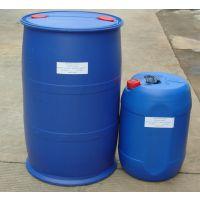 马来酸二乙酯141-05-9高含量99.5%厂家现货供应