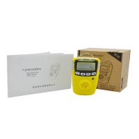 西安便携式一氧化碳检测仪|便携式一氧化碳检测仪价格咨询13630287121