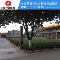 正翔照明广西贵港市人民医院外科住院楼LED景观灯工程