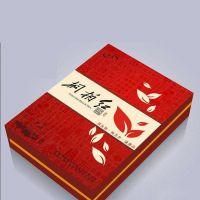 精品盒定做 高端礼品盒 天地盖加硬包装盒设计印刷厂家