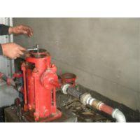 南京多级消防泵