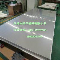 【2507不锈钢板】。2018最新价格【2507不锈钢板】10mm天津太钢现货供应