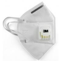 广东职安健3M9501V 防尘口罩 带阀 折叠式耳戴现货