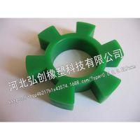 厂家直销 聚氨酯太阳轮 前缘送纸轮 聚氨酯压纸轮 欢迎订购