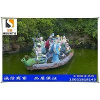 上海厂家定制玻璃钢彩绘八仙过海雕塑 园林景观布景雕塑