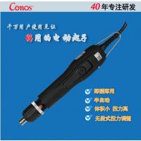 原装台湾conos技友牌直插式有刷电批/电动螺丝刀/电动起子AC-2220S半自动