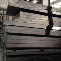不锈钢板材 100MM厚板 20MM厚铜板切割加工