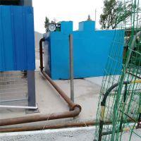 晨兴专注于化工厂污水深度处理设备 达到工业补水的要求并回用
