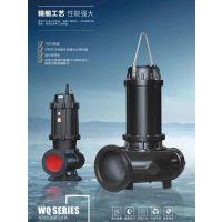 ISG-ISW型单级单吸立式/卧式管道离心泵25-110厂家优价特销AB签