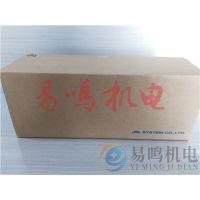 厂家直销日本INTERFACE PCI主板PCI-4115