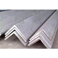 310S不锈钢角钢-50*50不锈钢角钢价格